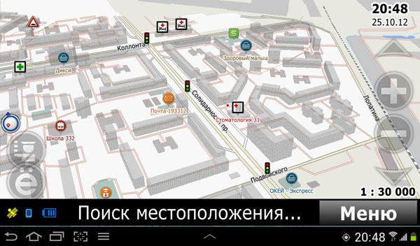 Screenshot_2012-10-25-20-48-16.jpg